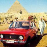 ekspedicija KK Egipat