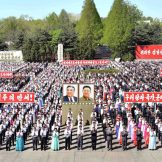 Pjongjang