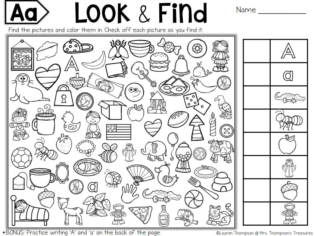 Kindergarten I Spy Worksheet