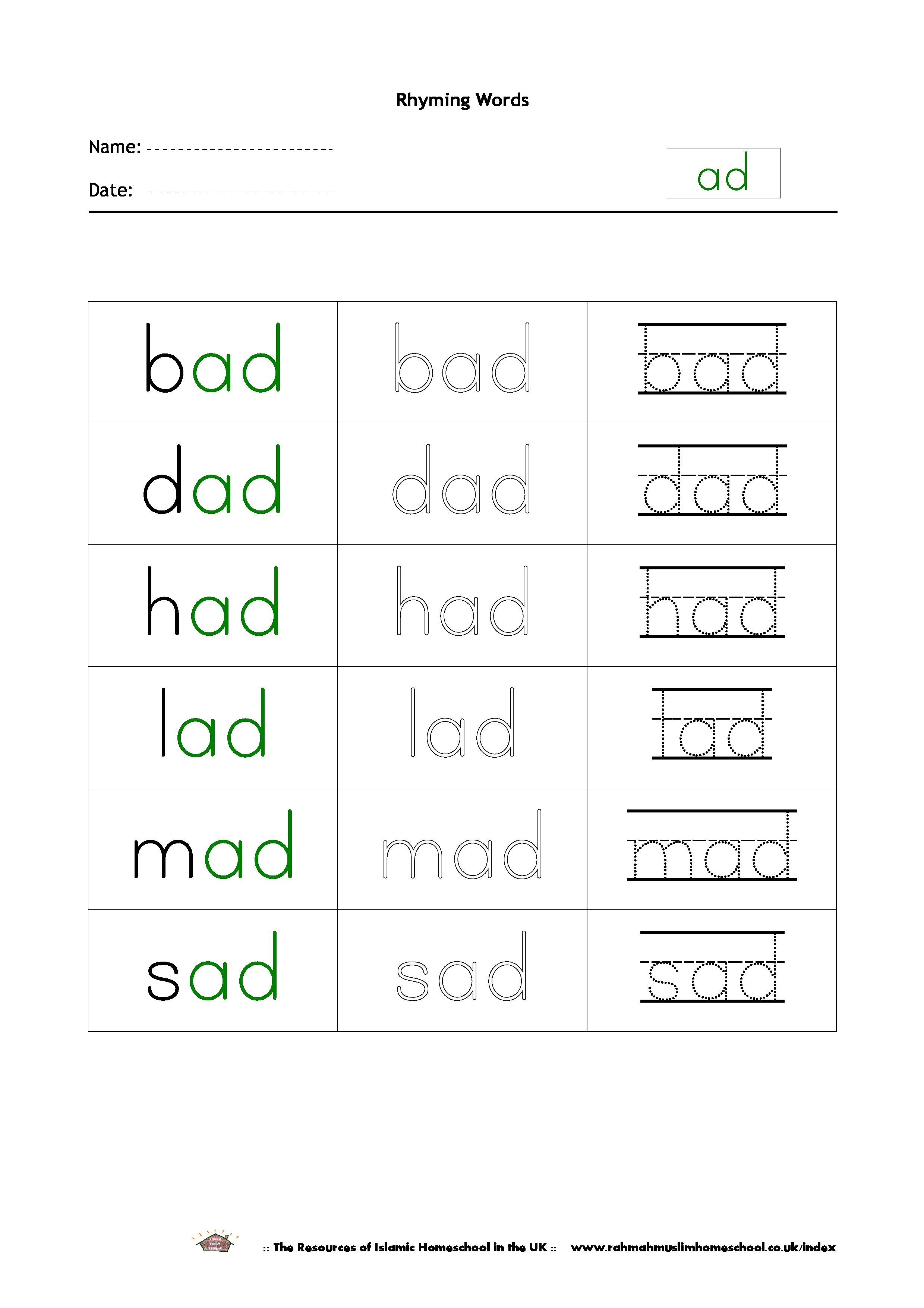Rhyming Words 1 Worksheet