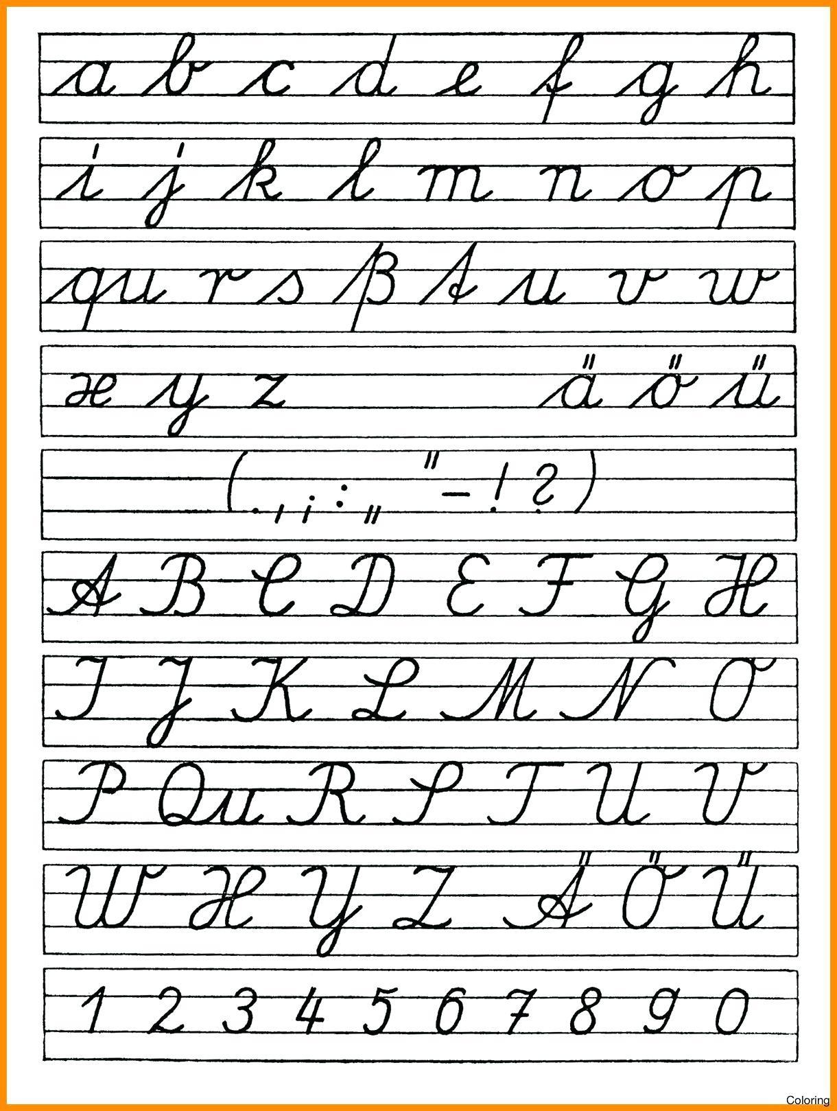 Teaching Cursive Writing Worksheet Printable