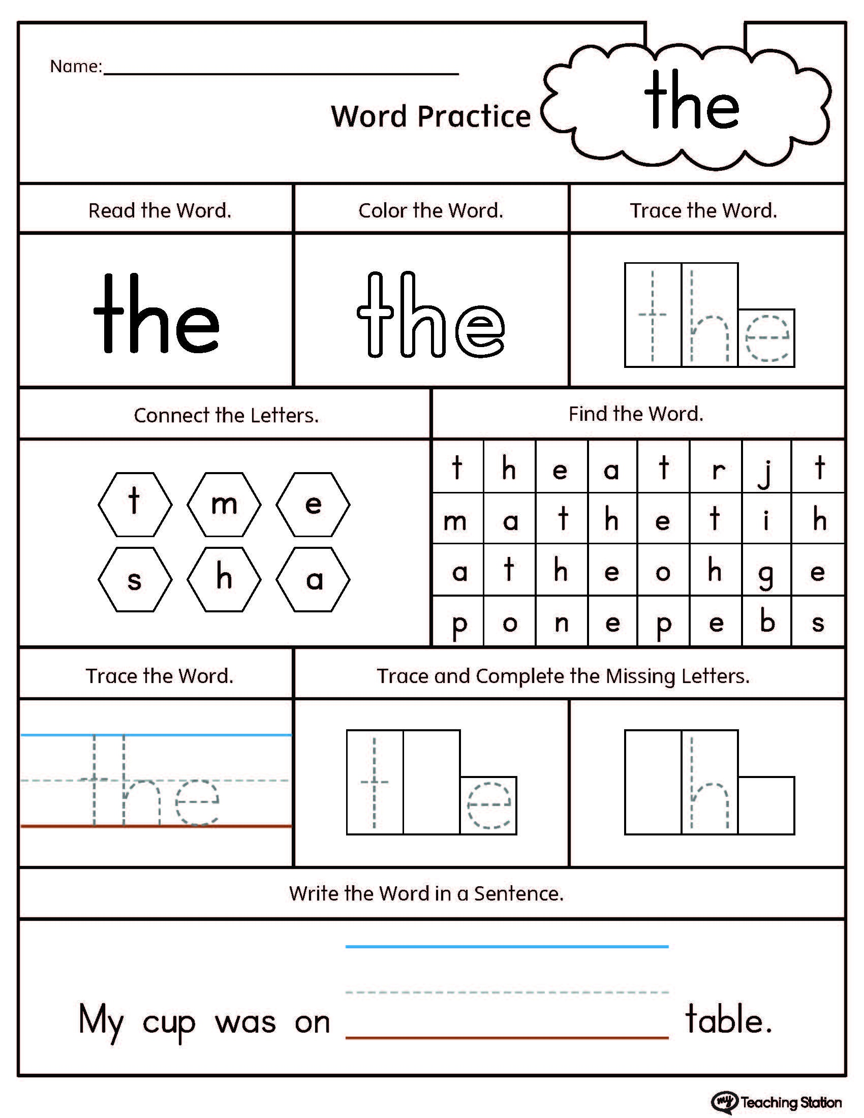 Teaching Sight Words Worksheet