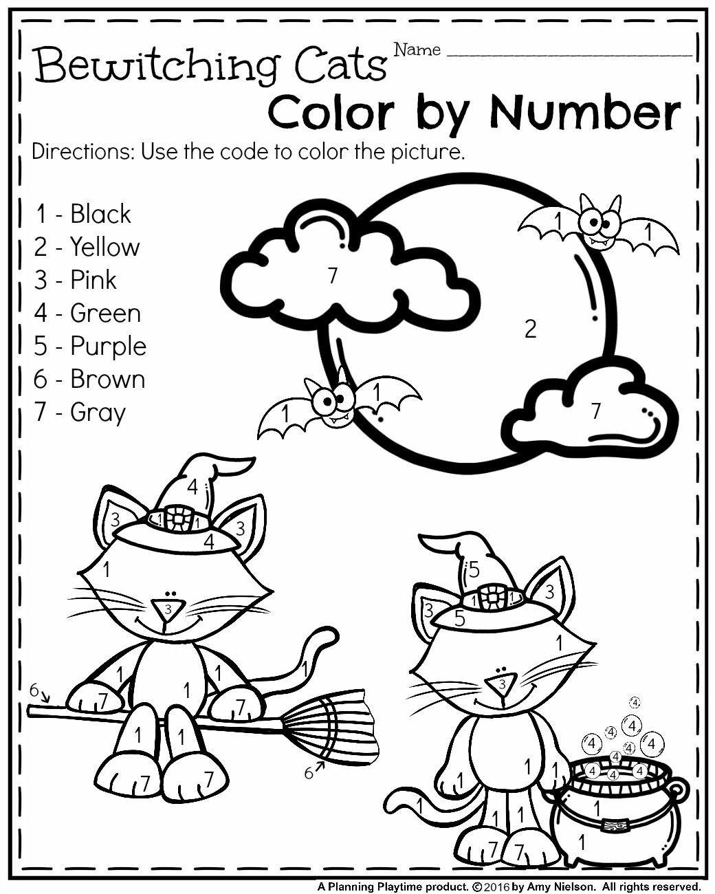 Pinbrittiny Rothmeier On Preschool