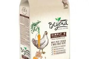 Save With $3.50 Off Purina Beyond Dry Dog Food Coupon!