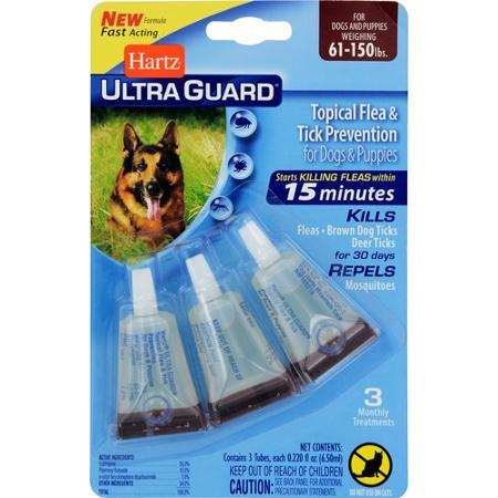 Hartz UltraGuard Printable Coupon