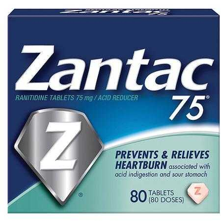 Zantac 75 80ct Printable Coupon