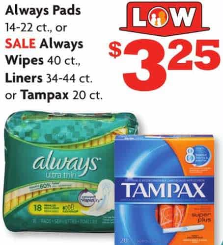 Always Pads Or Liners Printable Coupon