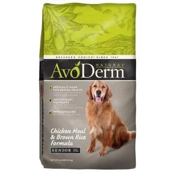 AvoDerm Natural Dry Dog Food Printable Coupon