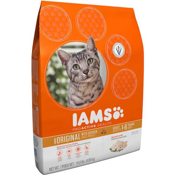 Iams Dry Cat Food Bag Printable Coupon