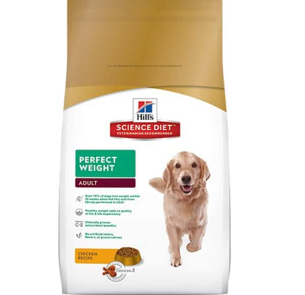 Hill's Science Diet Dry Dog Food Printable Coupon