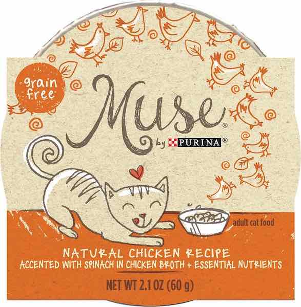 Muse Cat Food Trays Printable Coupon