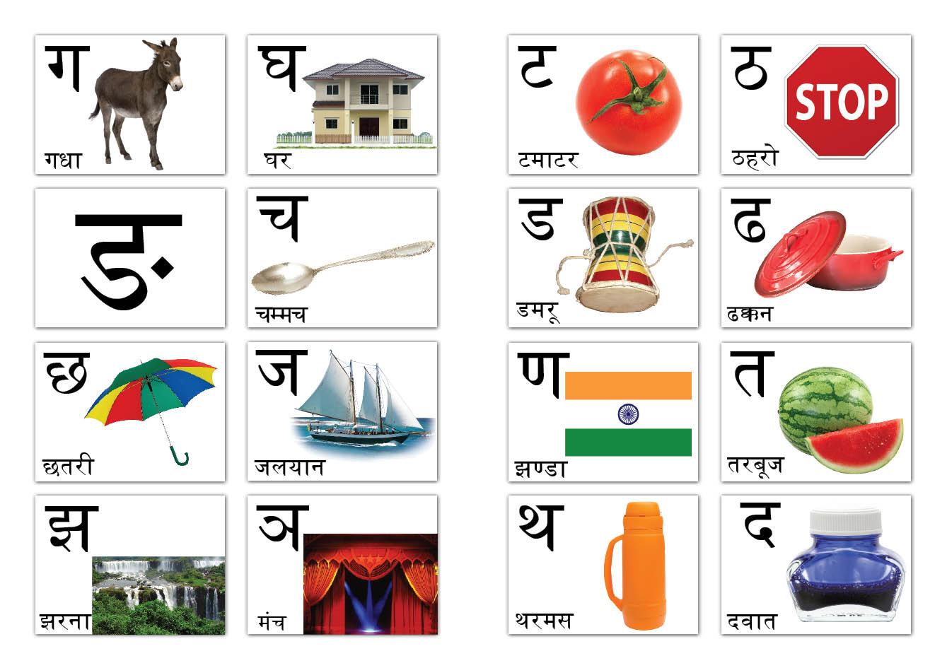 Download Printable Calendar Posters