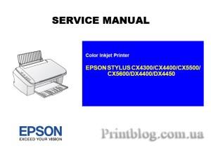 Service manual Epson Stylua CX4300, CX4400, CX5500, CX5600, DX4400, DX4450