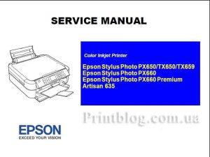 Мануал parts Epson PX660 TX650 TX659 Artisan 635