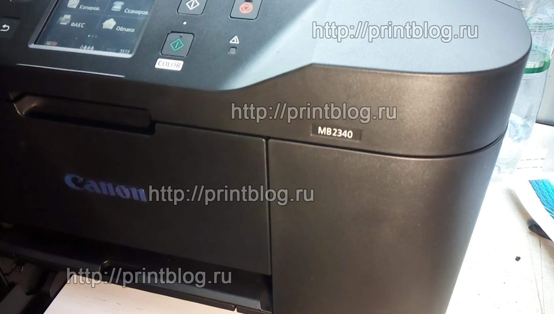 Как извлечь картриджи из принтера Canon MAXIFY MB2040, MB2340, MB5040, MB5340, iB4040 (картриджи PGI-1400, PGI-2400)