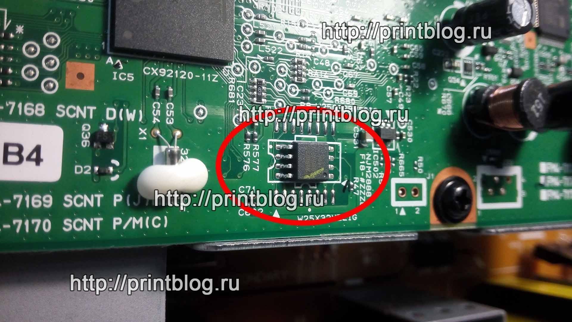 Canon i-sensys mf4410 printer driver download.