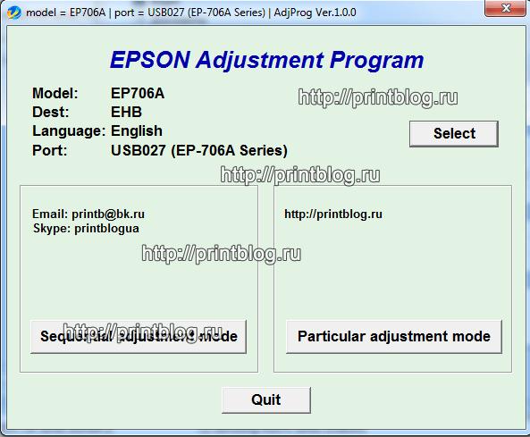 Сброс памперса на Epson EP-706A. Сброс ошибки E-11. Adjustment program Epson EP-706A