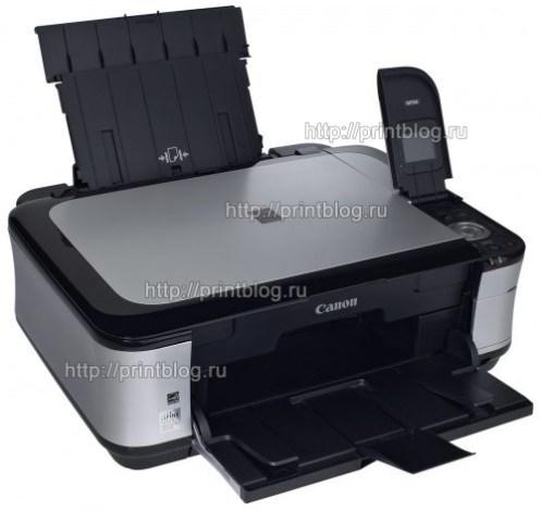 Скачать бесплатно драйвер для принтера Canon PIXMA MP550