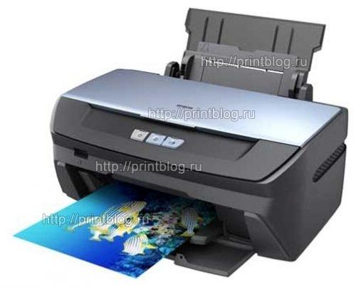 Скачать бесплатно драйвер для принтера Epson Stylus Photo R270