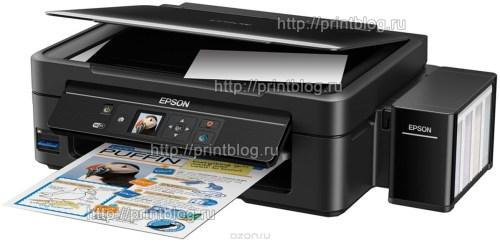 Скачать бесплатно драйвер для принтера Epson L486