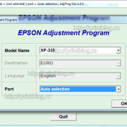 Adjustment program Epson Expression Home XP-235, XP-235A, XP-332, XP-332A, XP-335, XP-432, XP-435, XP-433 _1