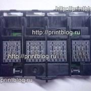 1550817 (E6764) Контактная площадка картриджей в сборе Epson Stylus SX230, SX235W, SX430W, SX435W, SX438W, SX440W, SX445W_