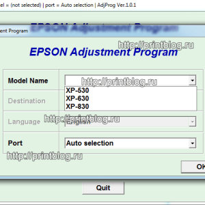 Adjustment program Epson XP-530, XP-630, XP-830