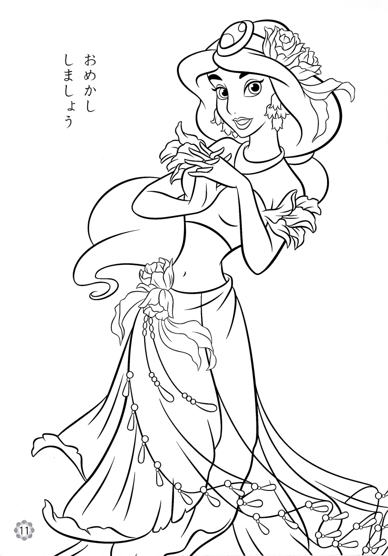 11 disney princess coloring page to print - Print Color Craft | coloring pages to print disney princess