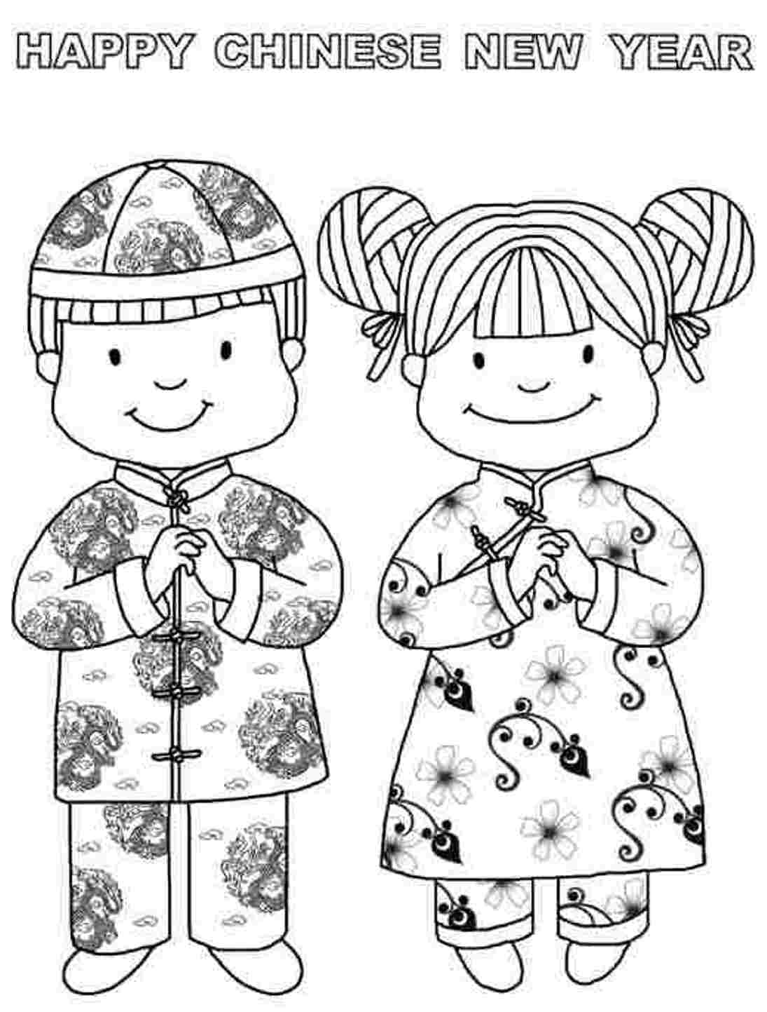 14 Chinese New Years Day Coloring Page