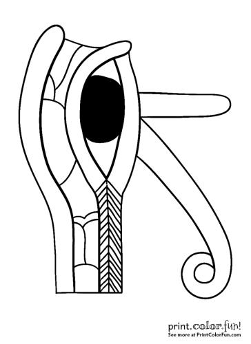Ancient Egyptian Eye Of Horus Design