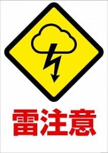 thunderbolt-03