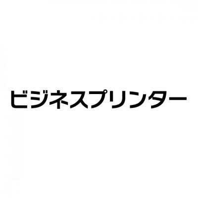 icon_bizprinter_560