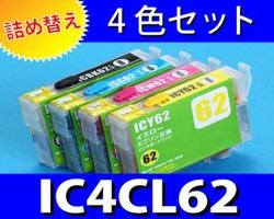 ic4cl62-b-r