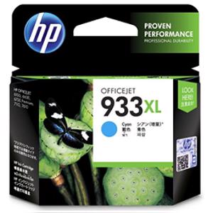 hp 933xl cyan printer ink