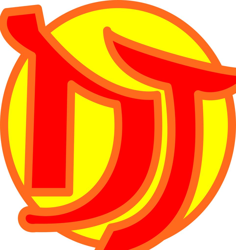 graffiti letter D