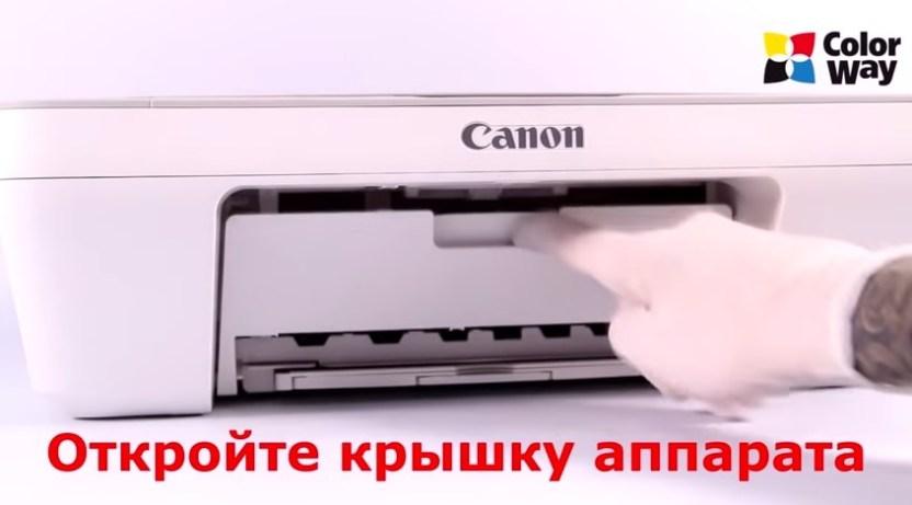 Открываем крышку принтера