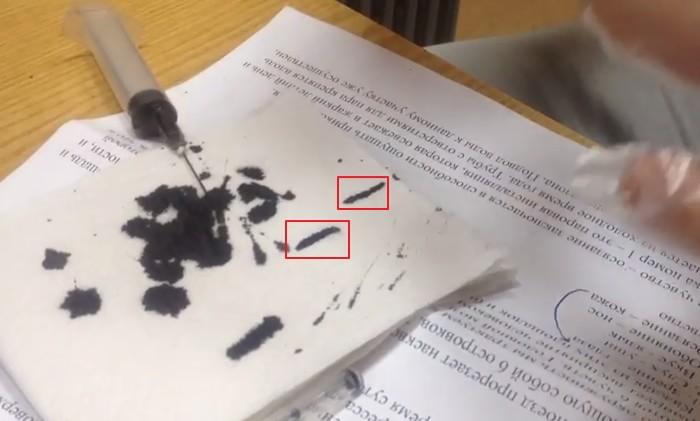 Отпечаток чернил на салфетке