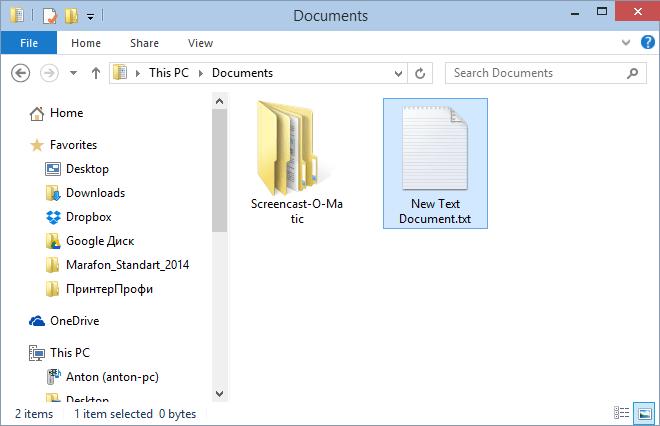 Созданный txt-файл