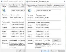 Tool Box версии 4.9.1.1.mf18 (mf17)