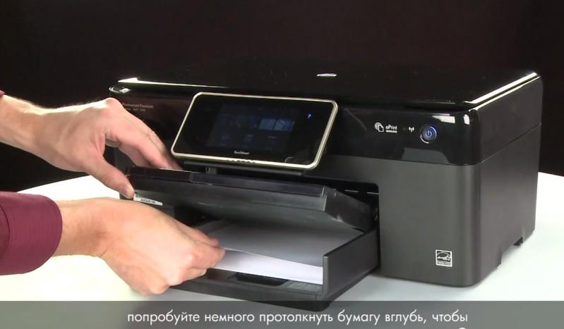 Samsung spp-2020 не захватывает бумагу