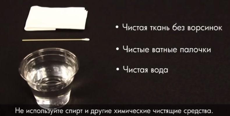 Вода, ватная палочка и ткань для очистки роликов