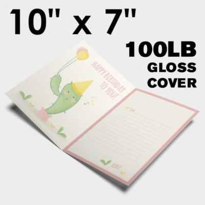 php-10x7-greeting-card-100lb