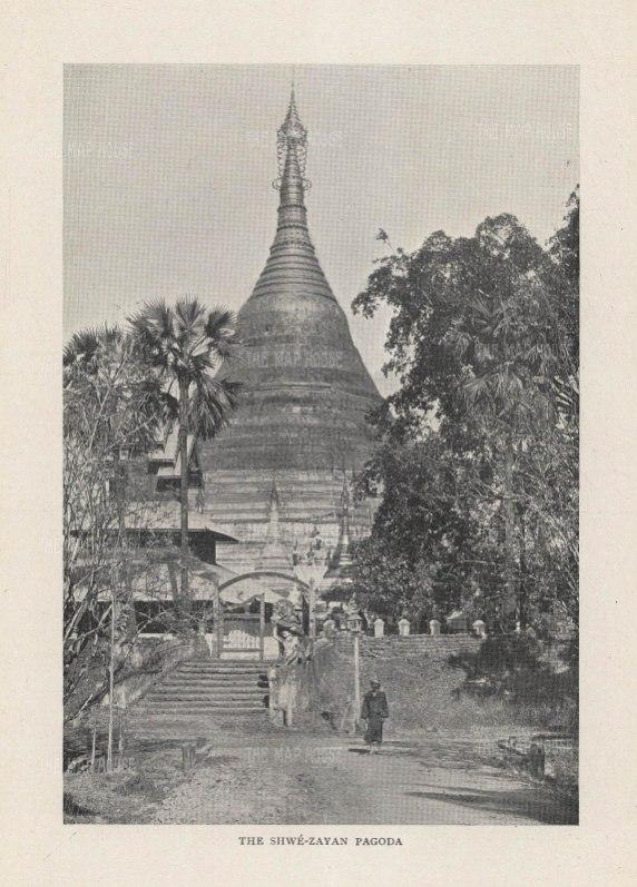 Nyaung-U. View of Shwe-zayan (Shwezigon) Paya.