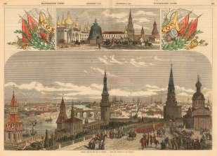 Panorama of the city from the terrace of the Kremlin, with decorative title and vignette of the Tzar Bell.