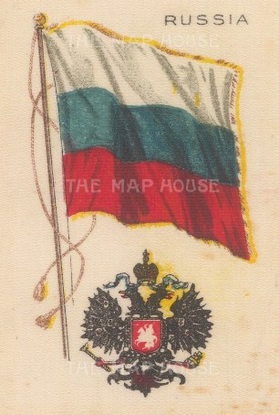 """Nebo Cigarettes: Russia. c1908. Original printed colour on silk. 2"""" x 4"""". [ARMp106]"""