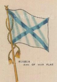 """BDV Cigarettes: Russia. c1910. Original printed colour on silk. 2"""" x 3"""". [ARMp108]"""