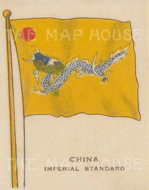 Imperial Standard of China.