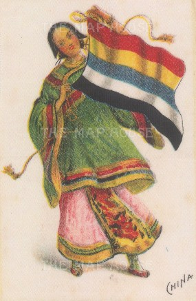 Commander-in-Chief Flag with lady in traditional costume.