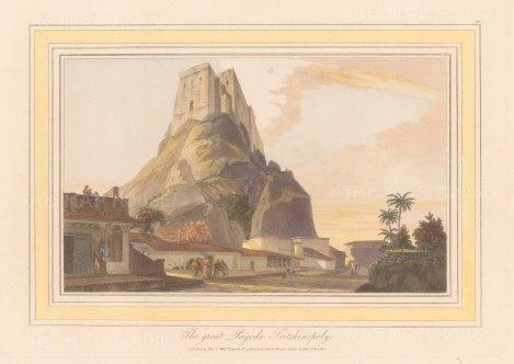 Tiruchirappalli: View of the Great Pagoda and complex.