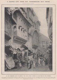 Medina: View of the main street leading to Al-Masjid al-Nabawi (the Prophet's Tomb).